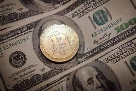 Bitcoin – kriptovaluta na ceni i njegova vrednost danas
