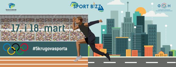 SportBizz 2017