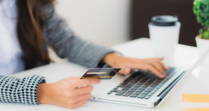 onlajn kupovina